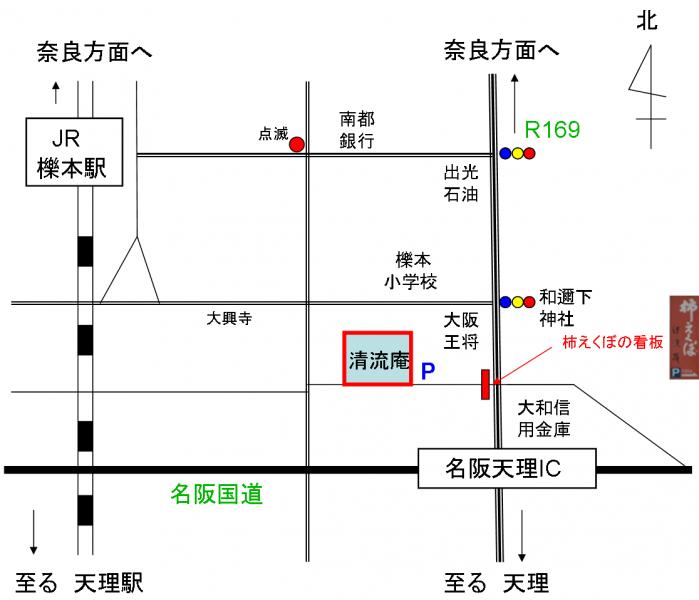 お店付近の地図